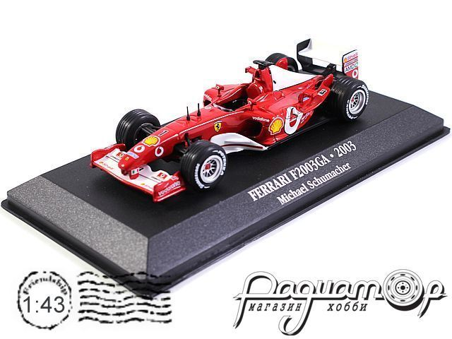 Ferrari F2003-GA №1 World Champion formula 1, Michael Schumacher (2003) 7174025