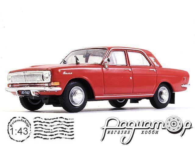 Regi Idok Legendas Autoi №3, ГАЗ-24 «Волга» (1970)