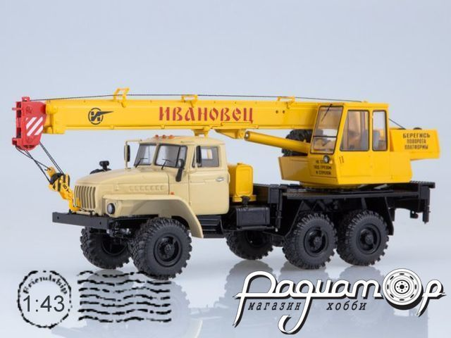 Автокран КС-3574 (4320)
