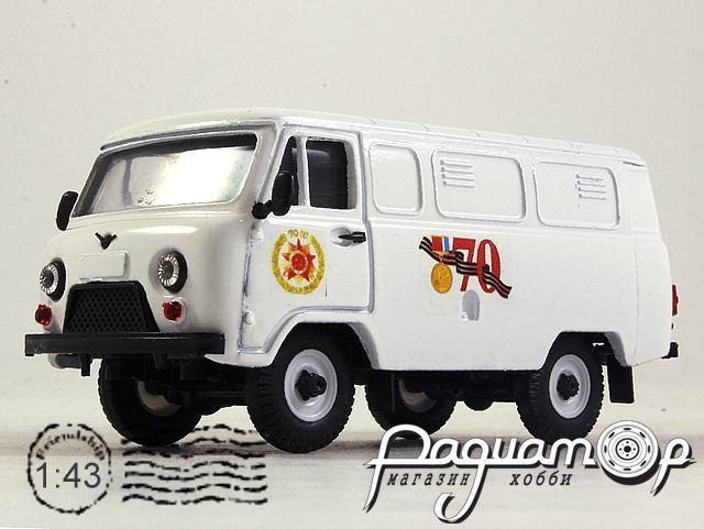 УАЗ-3741 фургон