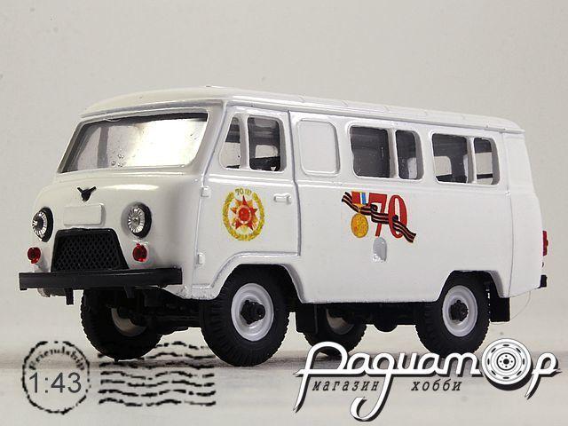УАЗ-3962 автобус