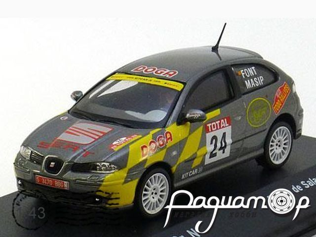 Seat Ibiza TDI Gr.N №24, Rally de Salamanca (2003) 54901