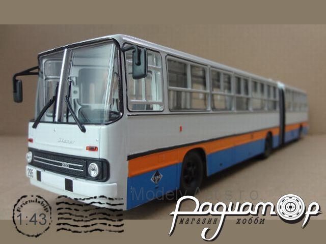 Ikarus 280 CVAG, Chemnitz (1971) PCL47051