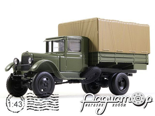 ЗИС-32 (НАТИ) (1940) H223