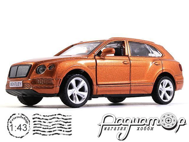 Bentley Bentayga (2015) 67032-Y