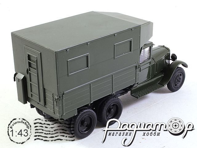 ЗиС-6 ПАРМ (1933) H903