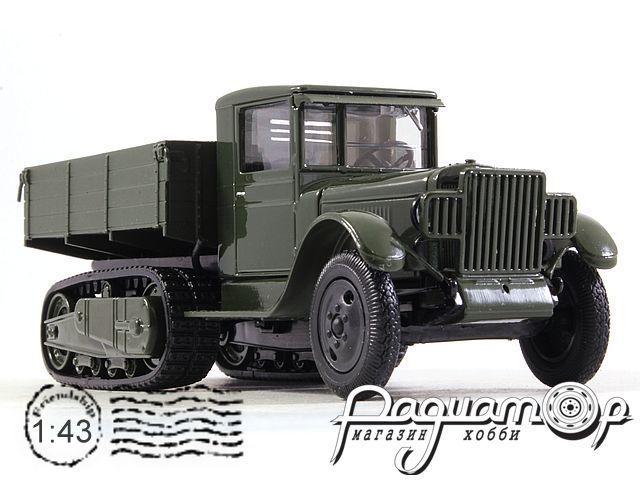 ЗиС-22М (1942) H218