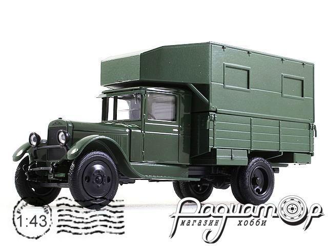 ЗиС-5 ПАРМ (1933) H902