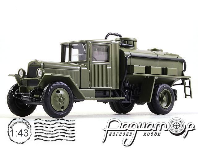 ЗиС-5В Бензозаправщик (1942) H906