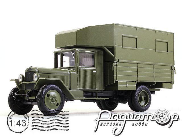 ЗиС-5В ПАРМ (1942) H901