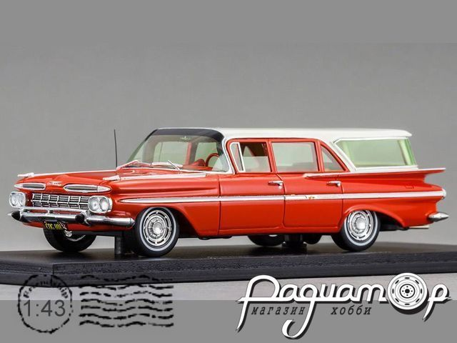 Chevrolet Impala Station Wagon (1959) S2905
