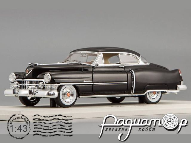 Cadillac Type 61 Coupe (1950) S2920