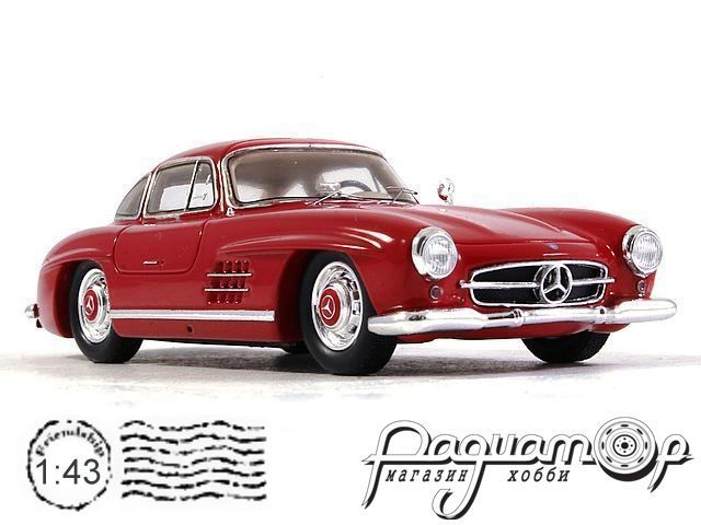 Mercedes-Benz 300SL (1956) S4959