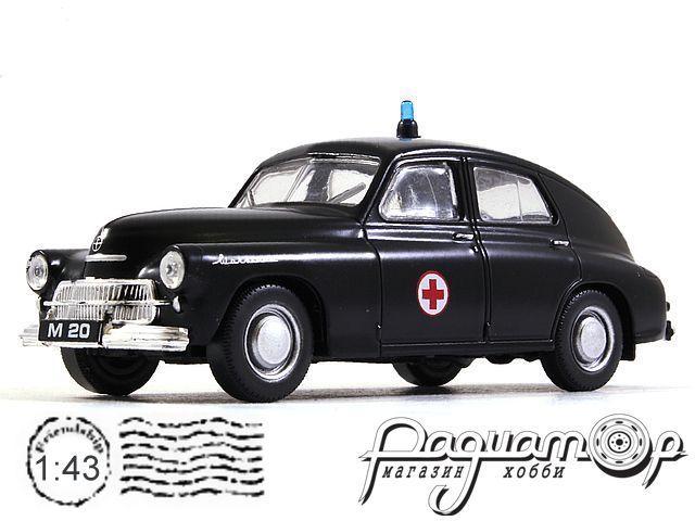 Warszawa M20 Медицинская Помощь (1951) 915541