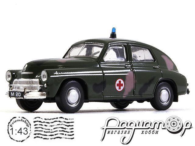 Warszawa M20 Военная Медицинская Помощь (1951) 915531