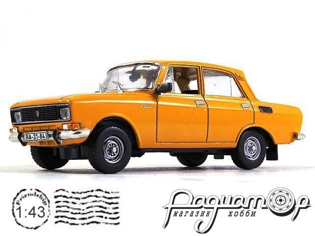 Kultowe Auta PRL-u №180, Москвич-2140 (1976)