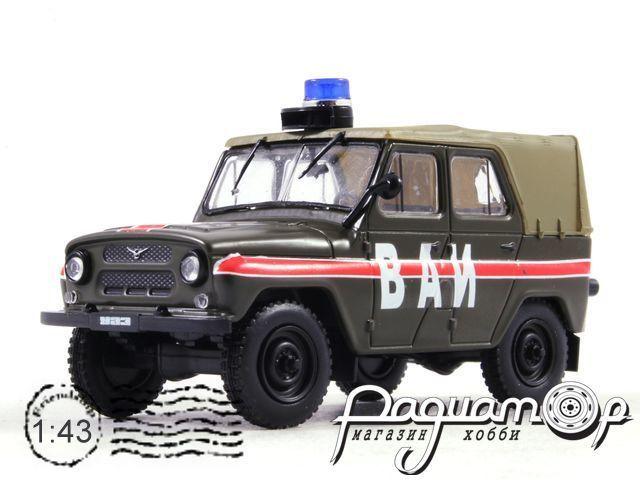 Автомобиль на службе №8, УАЗ-469 ВАИ (1972)