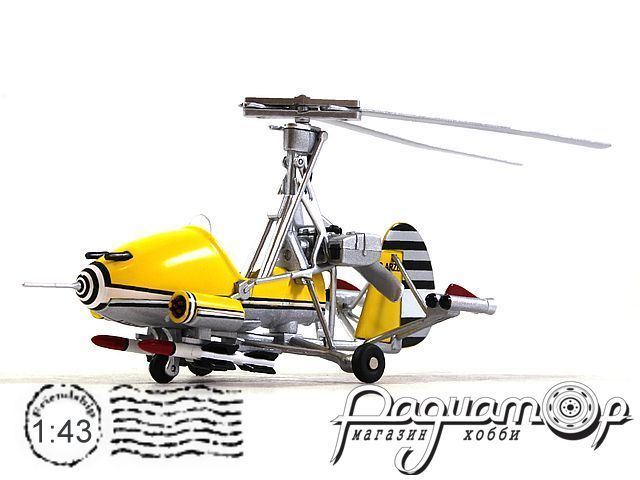 Gyrocopter Little Nellie