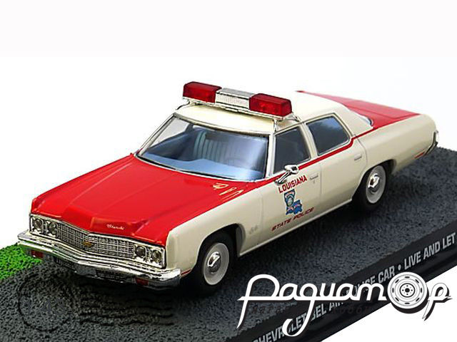 Chevrolet Bel Air police car