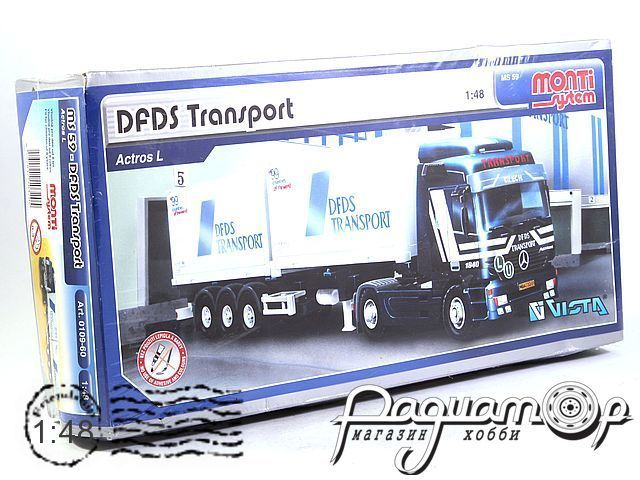 Сборная модель Mercedes-Benz Actros L DFDS Transport MS59 (KG)