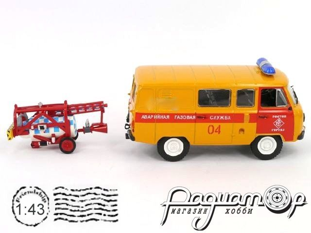 Пожарная мини-цистерна 1498 Abschosse 915281