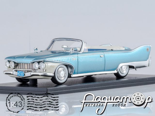 Plymouth Fury Convertible (1960) 44693