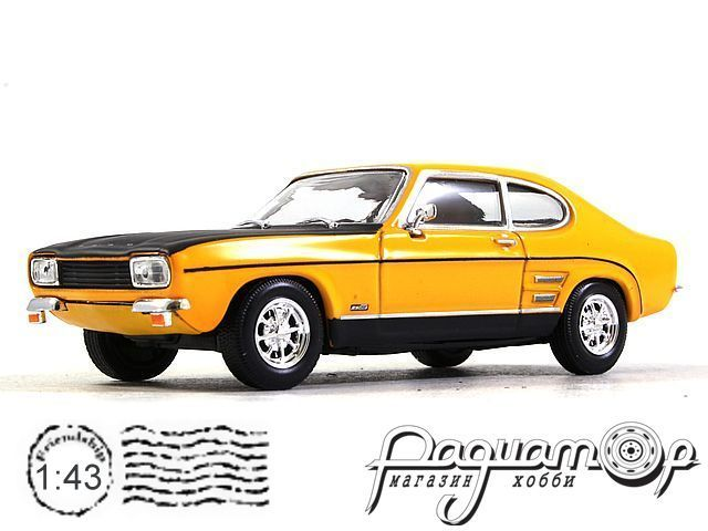 Ford Capri RS (1970) 14070
