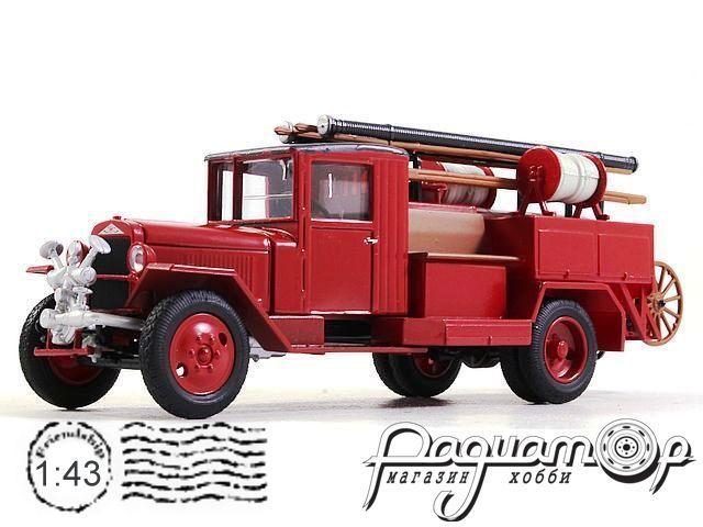 ЗиС ПМЗ-7 (1933) H602