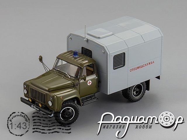 ГАЗ-53 Специальная Медицинская Служба (1980) 105222