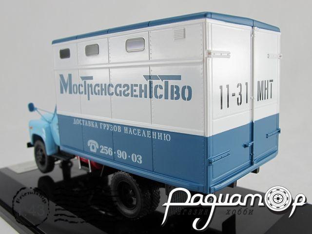 ГАЗ-53 фургон для перевозки мебели ГЗСА-893АБ (1978) 105219