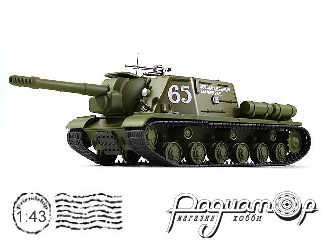 Танки - легенды отечественной бронетехники №12, ИСУ-152 (1944)