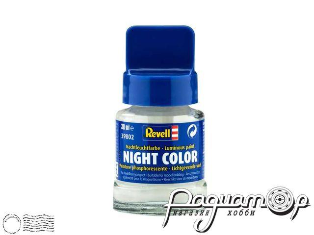 Люминесцентная краска (30мл) 39802