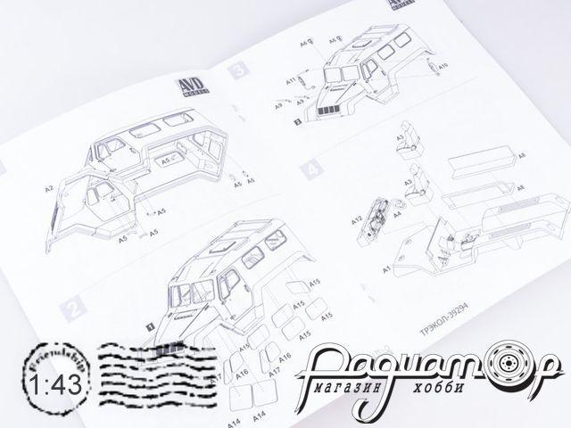 Сборная модель Вездеход ТРЭКОЛ-39294 (2008) 1409AVD
