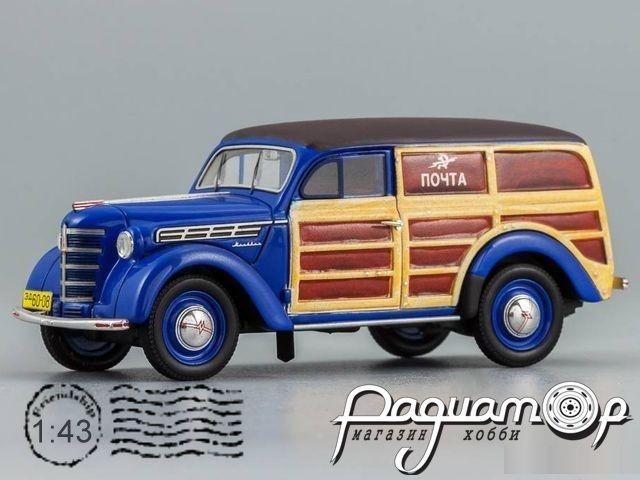 Москвич 401-422 Почта (1954) 140102