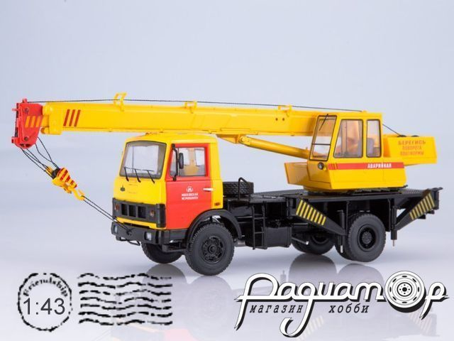Автокран КС-3577 (5337) Мосметро (1987) SSM1347