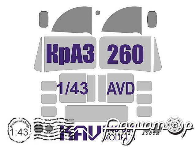Окрасочная маска для КрАЗ-260 M43009