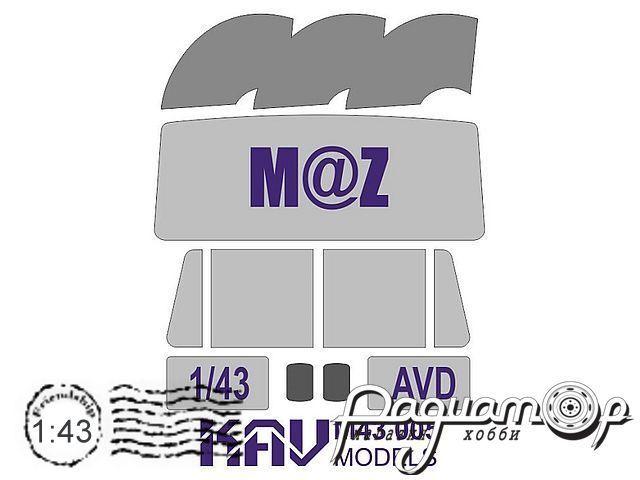 Окрасочная маска для МАЗ (AVD) M43005