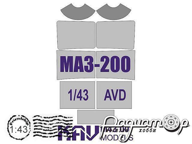 Окрасочная маска для МАЗ-200 M43007