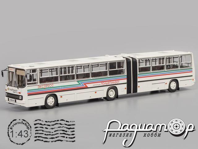 Ikarus 280.33 ТольяттиАзот (1977) 04005L