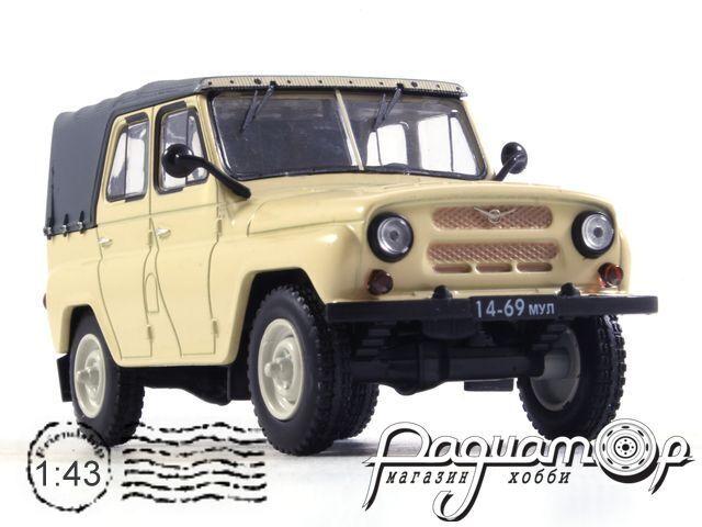 УАЗ-469 (1975) IST017 (D)
