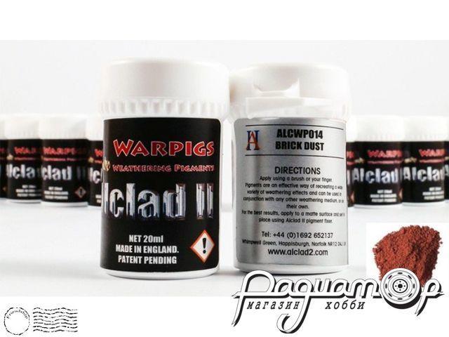 Пигмент Кирпичная пыль ALCWP014