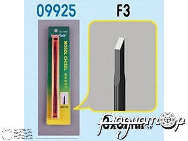 Мини-стамеска F3 09925