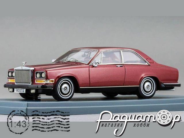Rolls-Royce Camargue (1975) 44210