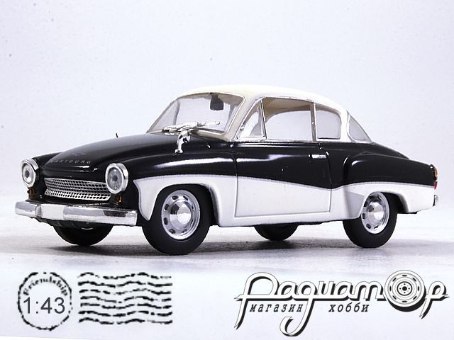 Wartburg 311-3 Coupe (1958) 7230027