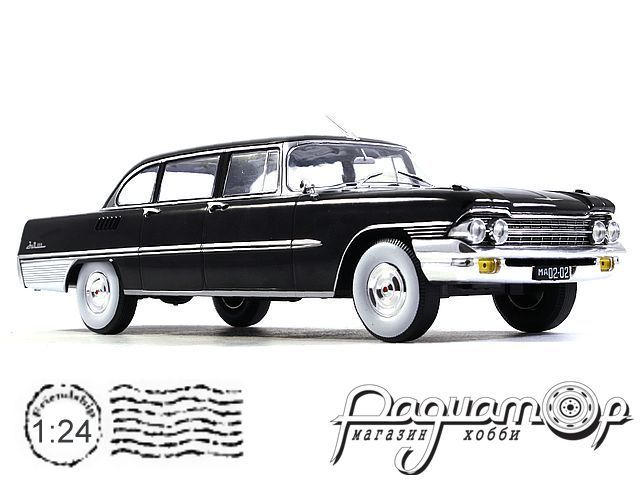 Легендарные советские автомобили №25, ЗИЛ-111Г (1959)