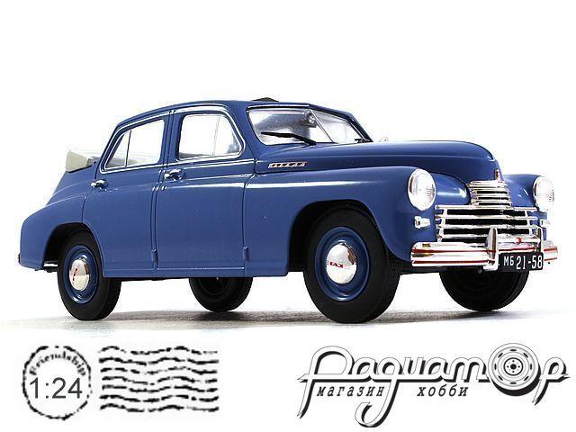 Легендарные советские автомобили №27, ГАЗ-М20 «Победа» (1946)