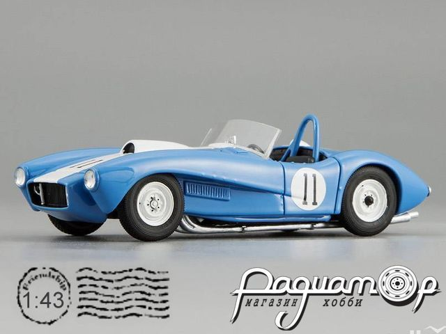 ЗиЛ-112С шасси №1 (1964) 111212