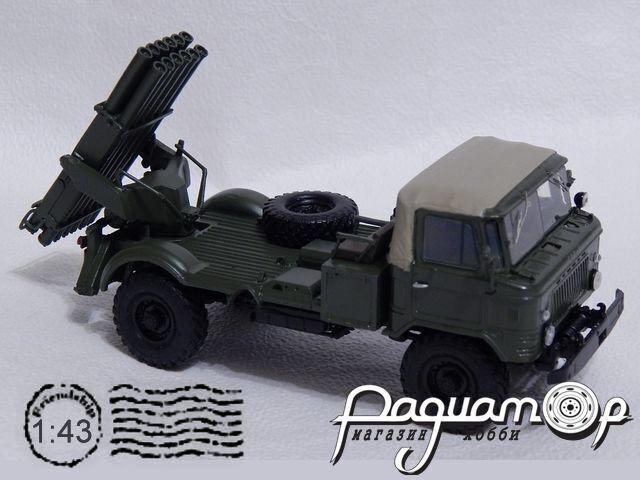 Сборная модель БМ-21В (РСЗО 9К54 Град-В) на шасси ГАЗ-66 DNK060