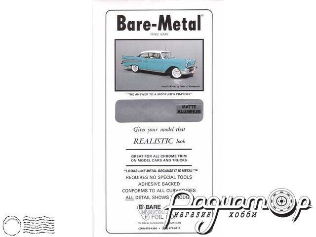 Самоклеющаяся фольга Matte Aluminium (матовый алюминий) (152х298мм) BMF-011