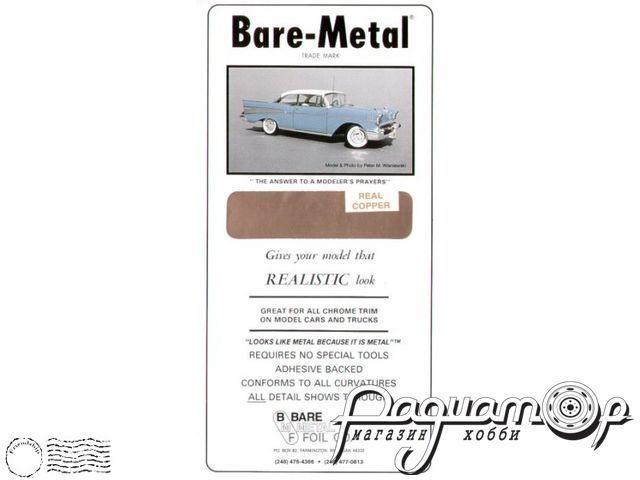 Самоклеющаяся фольга Real Copper (реалистичная медь) (152х298мм) BMF-017